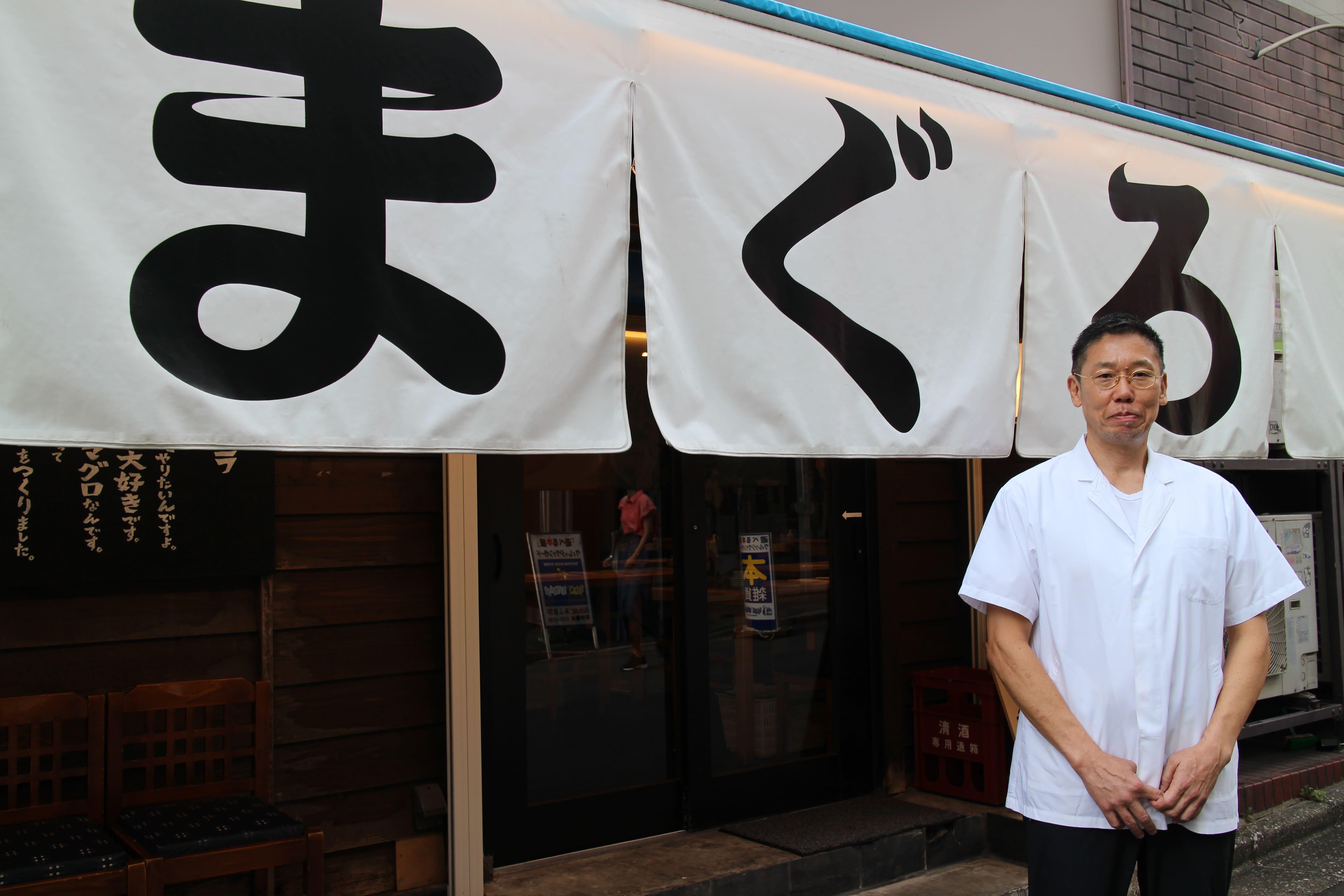「鮪のシマハラ」を支える仲間たち③ 斉藤和洋